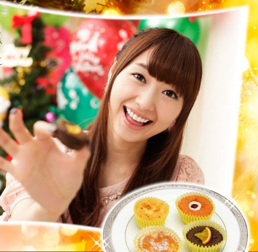 ボッツニュー【クリスマスは戸松遥にケーキをあーんしてもらえるよ♪】